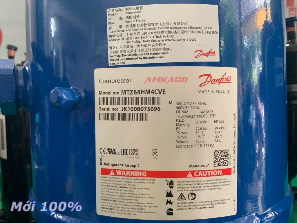 may-nen-lanh-danfoss-5-hp-mtz64hm4cve